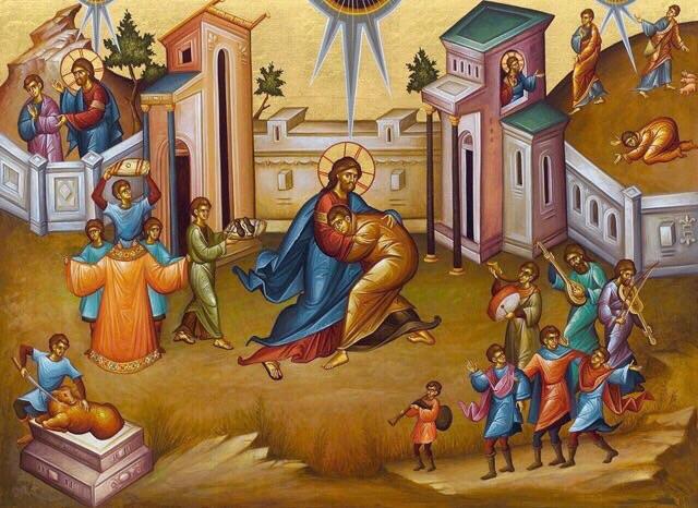 Twenty Fourth Sunday Ordinary Time, YearA